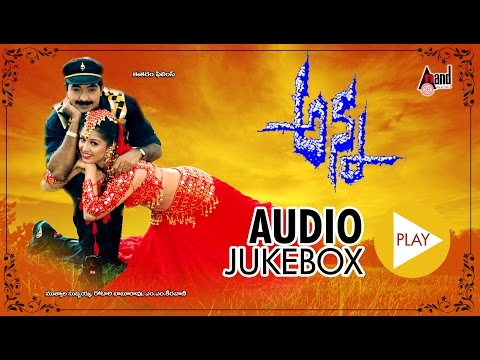 Anna| Full Songs JukeBox| Dr.Rajshekhar,Roja | Rotori Baburao | New Telugu