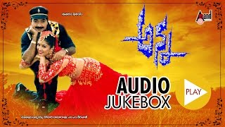 Anna | Full Songs JukeBox | Dr.Rajshekhar,Roja | Rotori Baburao | New Telugu