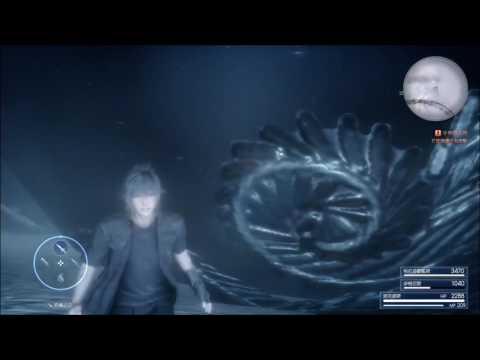 Final Fantasy XV Glitch - Shiva