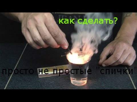 видео: как сделать