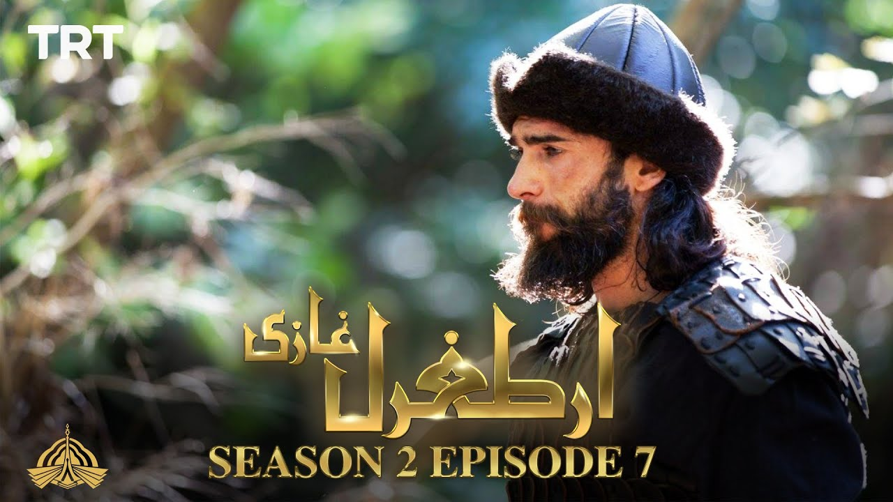 Download Ertugrul Ghazi Urdu | Episode 7| Season 2