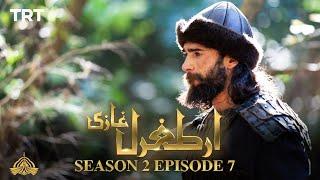 Ertugrul Ghazi Urdu   Episode 7  Season 2