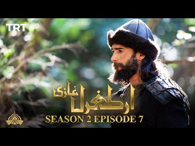 Ertugrul Ghazi Urdu | Episode 7| Season 2