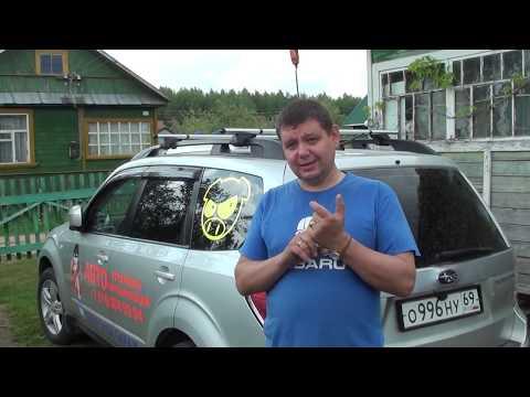 Замена втулки рулевой рейки Subaru Forester SH не снимая рейки