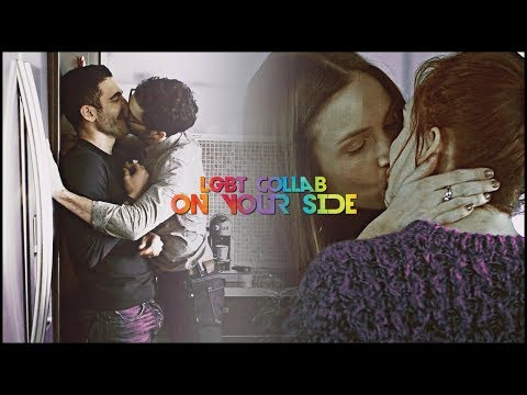 LGBT couples | On Your Side  [Pride2017]