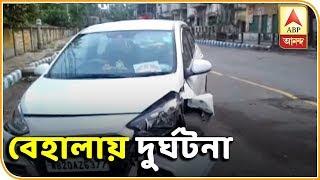 Street accident at James Long Sarani in Behala | ABP Ananda