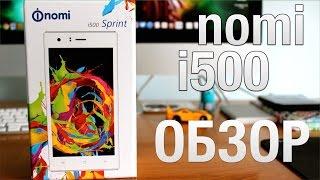 nomi i500 Sprint Первый в Мире Обзор