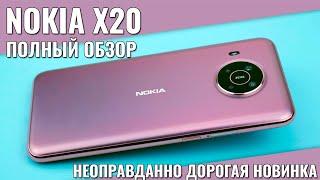 Nokia X20 обзор неоправданно дорогой новинки