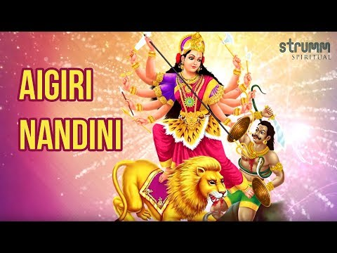 Aigiri Nandini with lyrics I Mahishaasura Mardini Stotra I Devi I Om Voices