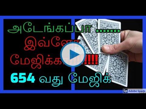 ONLINE TAMIL MAGIC I ONLINE MAGIC TRICKS TAMIL #654 I MAXI TWISTO I தமிழ் மேஜிக்
