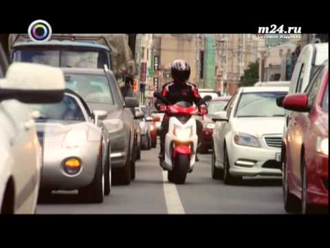 Москва гид: Скутеры и квадроциклы