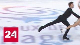 Стали известны все участники финала Гран при по фигурному катанию Россия 24
