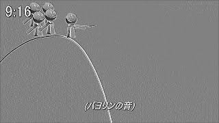 砂のやつのアニメ(あいうえお)「aeiou」