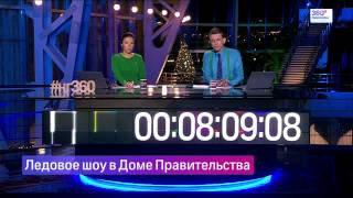 Ирина Слуцкая показала страдающим диабетом детям ледовое шо