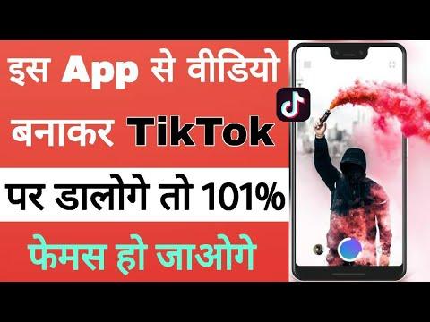 Is App Se Video Banakar TikTok Par Post Karo 101% Famous Ho Jaoge -- TikTok Secret Trick -- BY TEB - 동영상