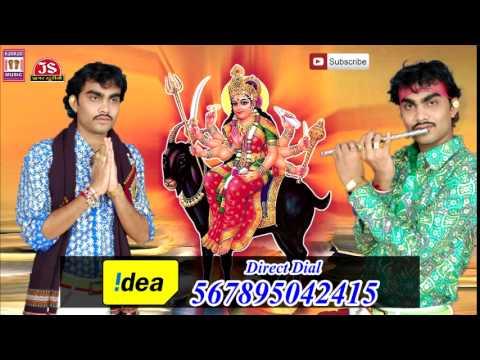 Jignesh Kaviraj   Meldi Mani Aarti   Gujarati Song