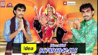Jignesh Kaviraj | Meldi Mani Aarti | Gujarati Song
