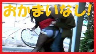 Twitterで話題!爆笑・凄い・可愛い動画 まとめ!怒濤のドッキリ10連発...