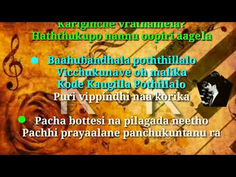 Pacha Bottesina Karaoke from Baahubali:The Beginning