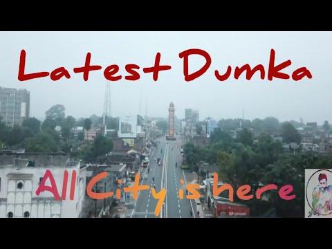 I Am #Dumka | Latest Dumka | Amazing #Drone Shots | | #Latest #Hotels #Malls #schools #Collages #Air