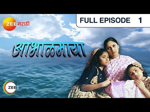 Abhalmaya Part I - Episode 1