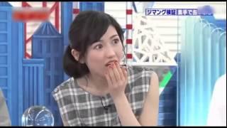 【放送事故】AKB48 渡辺麻友 「まゆゆでオナニーしてます」 三村セクハラにキレる さまぁ~ず