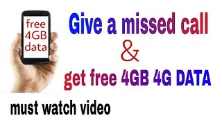how to get 4gb 4g data by give a missed call best video of 2017