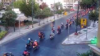 Забастовка мотоциклистов в Афинах(Видео Новости Русские Афины The strike bikers in Athens., 2013-09-17T15:58:32.000Z)