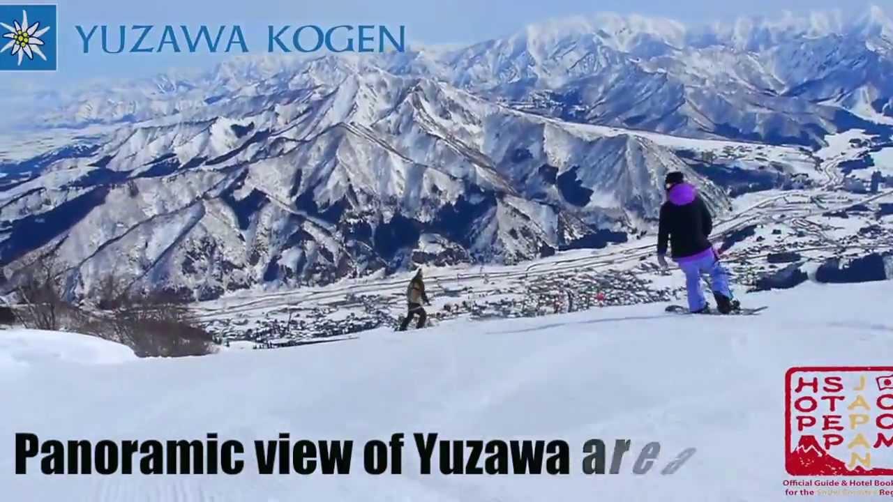 yuzawa kogen ski resort in echigo-yuzawa / just 70 minutes from