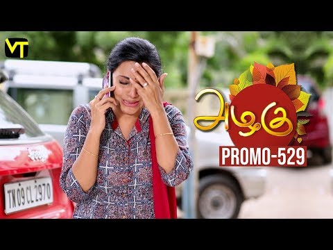 Azhagu Tamil Serial Episode 529 Promo out for this beautiful family entertainer starring Revathi as Azhagu, Sruthi raj as Sudha, Thalaivasal Vijay, Mithra Kurian, Lokesh Baskaran & several others. Stay tuned for more at: http://bit.ly/SubscribeVT  You can also find our shows at: http://bit.ly/YuppTVVisionTime  Cast: Revathy as Azhagu, Gayathri Jayaram as Shakunthala Devi,   Sangeetha as Poorna, Sruthi raj as Sudha, Thalaivasal Vijay, Lokesh Baskaran & several others  For more updates,  Subscribe us on:  https://www.youtube.com/user/VisionTi... Like Us on:  https://www.facebook.com/visiontimeindia