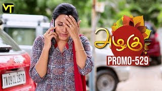 Azhagu Tamil Serial | அழகு | Epi 529 | Promo | 14 Aug 2019 | Sun TV Serial | Revathy | Vision Time