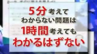 平成の資格王が教える資格取得勉強法【公式ホームページ】⇒ http://duga...