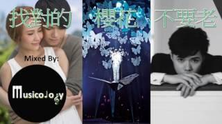 [Mix and Medley] Hins Cheung 張敬軒:《找對的人 x 櫻花樹下 x 叮噹可否不要老》