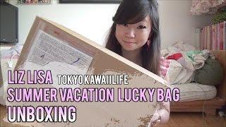 Liz Lisa Tokyo Kawaii Life 2016 summer lucky pack UNBOXING [Emiiichan]