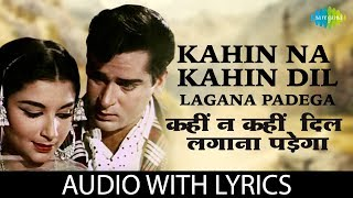 Kahin Na Kahin Dil Lagana Padega with lyrics | कहीं ना कहीं दिल लगाना | Kashmir Ki Kali | Mohd Rafi