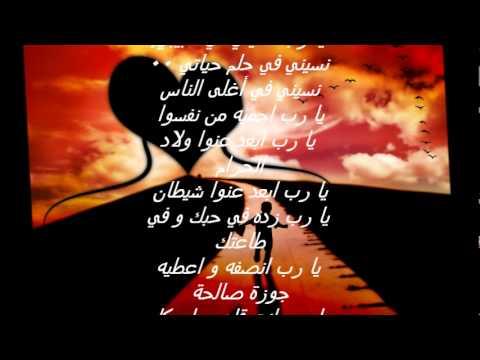 Poeme En Arabe Youtube