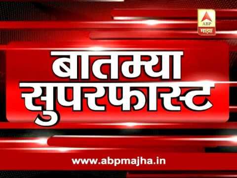 Batmya Superfast 7am Mumbai News Bulletin 21 09 2016 Youtube