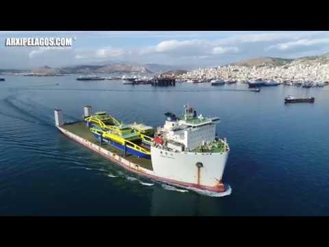 XIANG YUN KOU  - IMO: 9483097   Aerial (drone) video