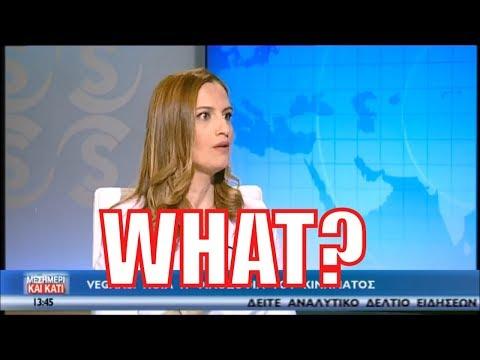 Παρουσιάστρια παθαίνει ΣΟΚ από αυτό που έφτιαξα. Sigma TV - Μεσημέρι και Κάτι. Κύπρος