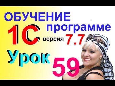 Стерлеград - новости Стерлитамака, Уфы, Республики