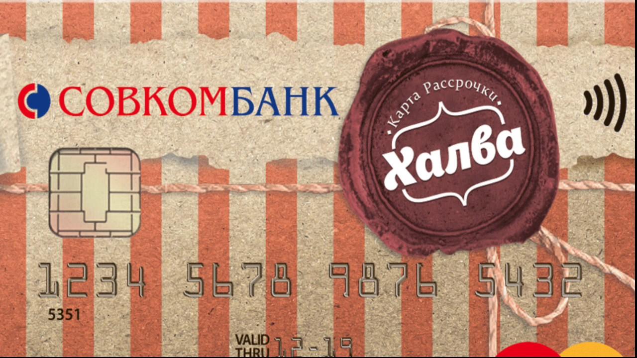 оставить заявку на кредитную карту в сбербанк онлайн