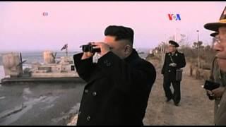US Corea del Norte