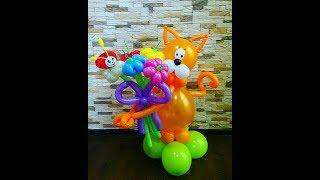 КОТ из воздушных шаров,котёнок из воздушных шаров/cat balls