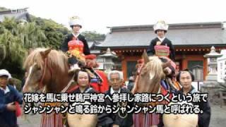宮崎県民謡 - シャンシャン道中馬子唄