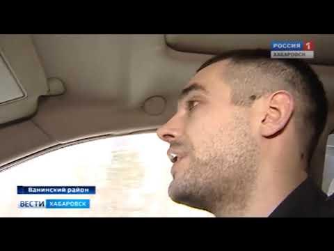 "Дорога ""смерти"" до Ванино и Советской Гавани"