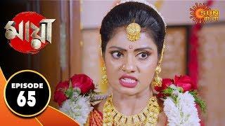 Maya - Episode 65 |  31st oct  2019 | Sun Bangla TV Serial | Bengali Serial