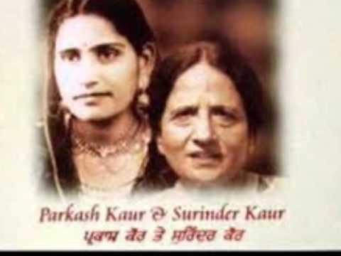 Pakhi Ghunghruan Wali {Parkash Kaur}