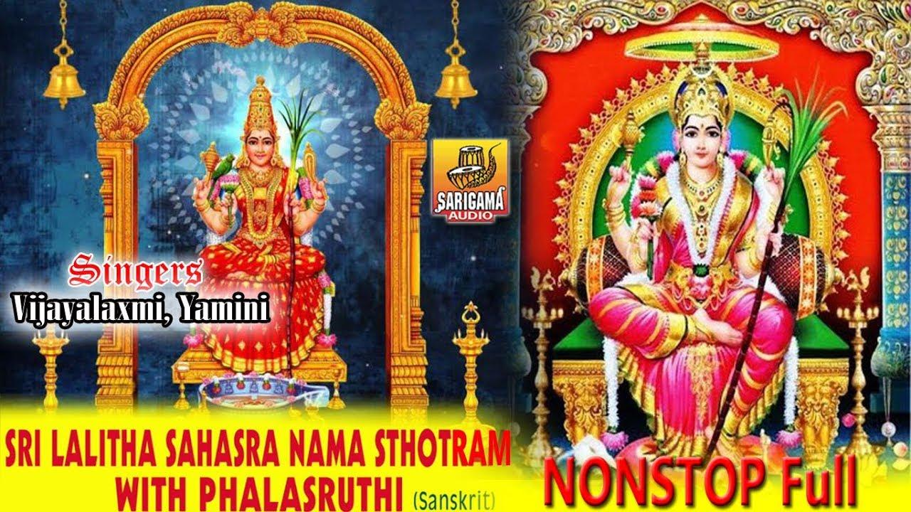 Sri Lalita Sahasranamam & its Brief Meaning