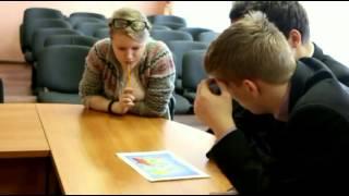 Новые технологии в изучении иностранного языка в школе