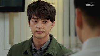Video [Bad Thief Good Thief] 도둑놈 도둑님-Kim Jihun is be a judicial apprentice 20170527 download MP3, 3GP, MP4, WEBM, AVI, FLV Desember 2017